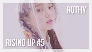 Rising Up#5 로시(Rothy) [다 핀 꽃 (Blossom Flower)]