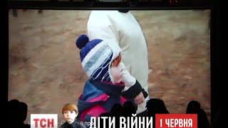 Ясинський зняв документальну стрічку про дітей із зони АТО - (видео)