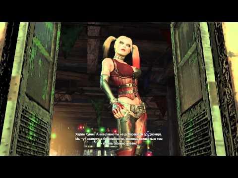 Прохождение игры Batman Arkham City часть 5