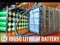 DIY 12v 18650 lithium battery
