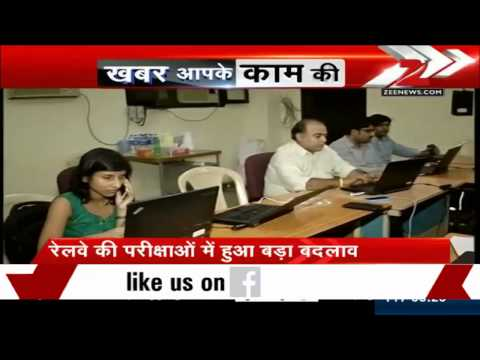 Railway Recruitment Board examinations to now take place online