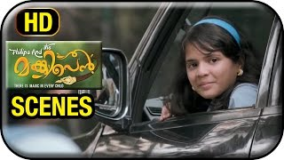 Philips and The Monkey Pen - Philips and the Monkey Pen Malayalam Movie | Diya Gives Lift to Master Santhosh and Friends | HD