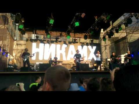 IFOUND - Петь для Царя (live in Kiev, 31.07.2016)