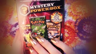 🌟 Relaxing Pokemon Mystery Power Box Opening 🌟 Secret Rare Pull!