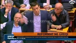 Reformat në Greqi - Top Channel Albania - News - Lajme