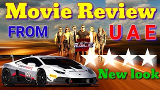 Race 3 Movie Review From UAE | Race 3 Review Of Critic's | Race 3 Review,s Latest