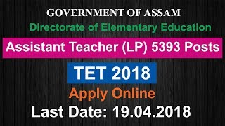 5393 Nos. Assistant Teacher (LP) Recruitment Directorate of Elementary Education, Assam | TET 2018 |