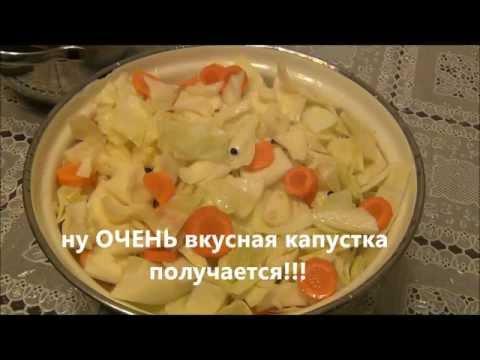 Маринованная капуста с морковью. Готовим вместе
