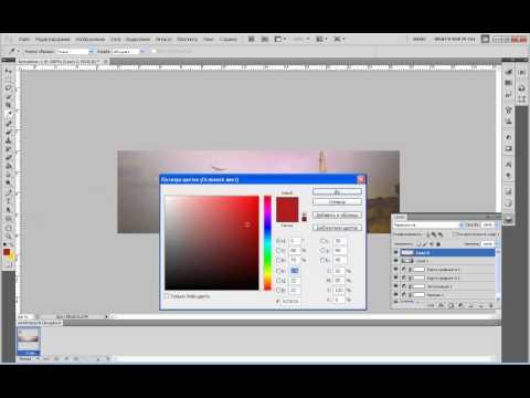 Урок #1 Как создать красивую шапку с анимацией для форума SA-MP. - Video Forex