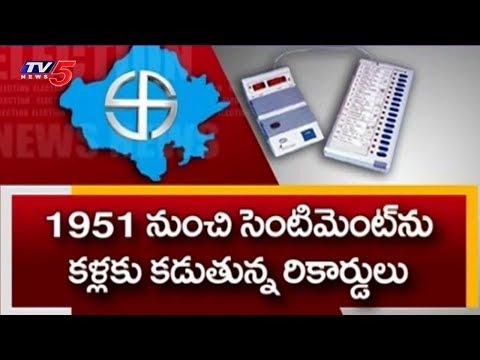 రాజస్థాన్ నేతలను 'ఆ మూడు సీట్లు' టెన్షన్ పెడుతున్నాయి | Rajasthan Elections 2018 | TV5 News