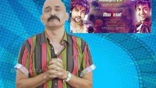 Maatraan - Maatran Review   Kashayam with Bosskey - Maattrraan   Indiaglitz   Surya - Suriya - Kajal Agarwal