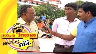 Building Strong Basement Weak – Tamil Comedy | Sep 26, 2016