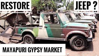 Mayapuri Gypsy /Jeep Market | Modified Gypsy in Delhi | Customized Jeep in Delhi | Market Review