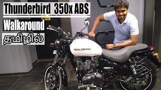 RE Thunderbird 350x ABS | Detailed Walkaround | Specification | Tamil | B4Choose