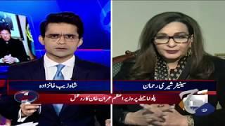 Aaj Shahzaib Khanzada Kay Sath -  Imran Khan's Response On Pulwama Attack
