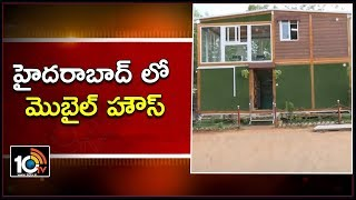 Prefabricated House Construction in Hyderabad | Special Story  News