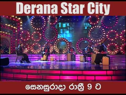 Derana Star City - BLACK THANDER | 11th June 2016