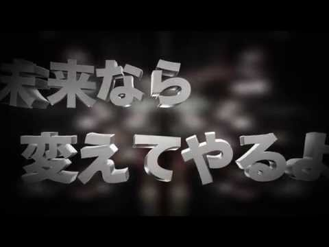 SLOTH / 「Dream In The Sky Feat. TOC」Lyric Video