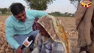 2019 कौन प्रधानमंत्री-:किसान की लेवर नाराज़ -पैसे वालों का काम होता है गरीबों का नहीं ।-श्याम यादव