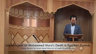 Video: We are responsible for Morsi's death in Egypt - Ajmal Masroor