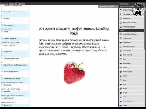 Как эффективно продавать информационные товары   Николай Спиряев