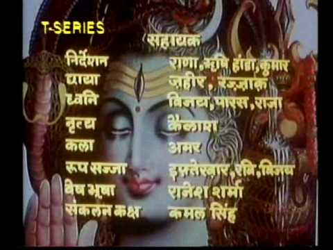 SHIV MAHIMA Part-1