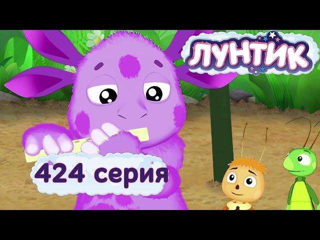 Лунтик - Новые серии - 424 серия. Такая разная музыка