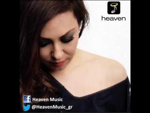 Μελίνα Ασλανίδου - Δεν έχω Διεύθυνση | Melina Aslanidou - Den eho Dieuthinsi Audio Release