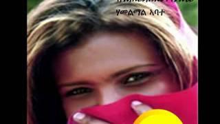 Hamelal Abate - Ermhin Awta (Ethiopian music)