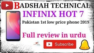INFINIX HOT 7 FULL REVIEW IN URDU KAMAL KA PHONE JUST 15299 PKR