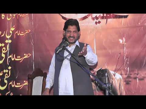 Zakir Ghlam Raza Jndvie |4 Safar 2018 | Machiana Gujrat ( www.GujratAzadari.com)