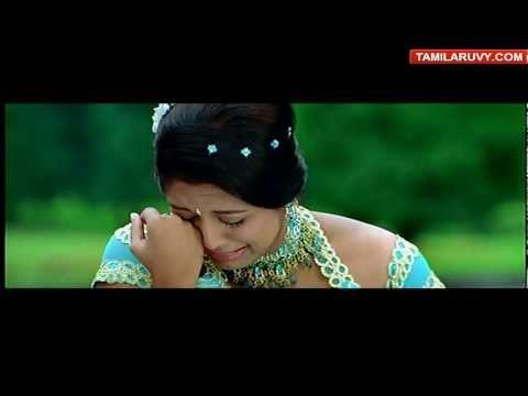 Tamil Sad Songs Vellithirai ~ Uyirile  ~ Vidyasagar video