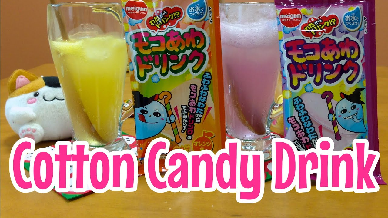 Cotton Candy Bubbling Drink ~ モコあわドリンク - YouTube