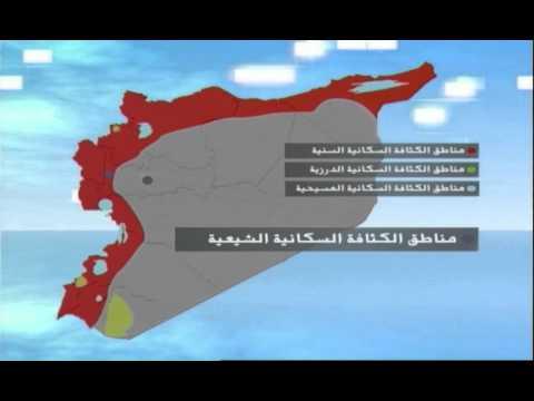 Kalam Ennas - Ahmad Jarba -  المشهد السوري الديموغرافي