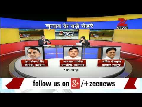 Assembly Election: Heavy voting in Maharashtra and Haryana- Part II