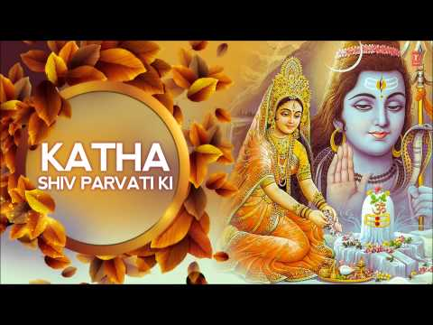 Katha Shiv Parvati Ki I By Suresh Wadkar I Full Audio Song Juke Box