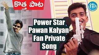 Power Star Pawan Kalyan Fan Private Song || Mimmy || Ujjal Saha || #Pawankalyanfans