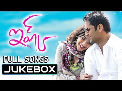 Ishq Telugu Movie Full Songs - Jukebox video