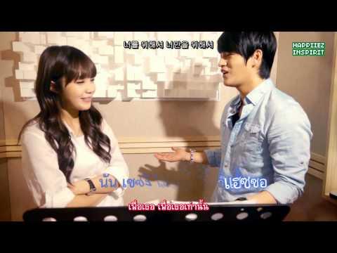 KARAOKE Thai Sub All For You - Eun Ji & Seo In Guk (OST. Reply...