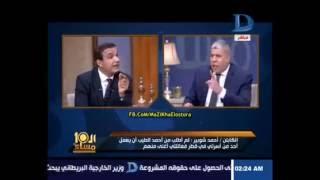 فيديو  العاشرة مساء  شوبير يضرب أحمد الطيب على الهواء