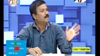 Bangla Talk Show: Tritiyo Matra Episode 4416, Asif Nazrul & Surangit Sengupta MP