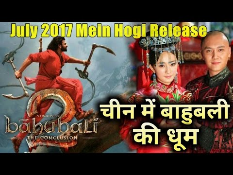 When Will Bahubali 2 Release In China? Answer thumbnail