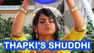 Why is Thapki's shuddi karan happening in Pandey Niwas?
