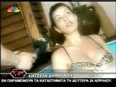 Dr Lyras Plastic Surgery - EPONYMES ELLHNIDES STON PLASTIKO - Tv  2006