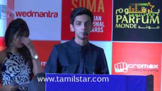 SIIMA Press Meet