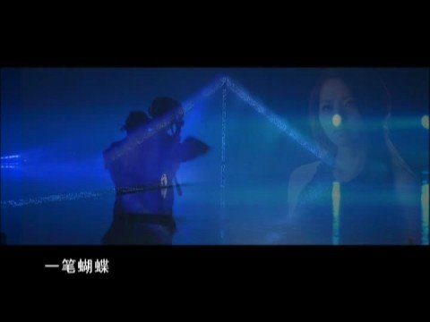 Watch  jane zhang 印象西湖雨impressions of the west lake rain audio Movies