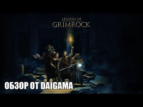 «Legend of Grimrock»: Обзор