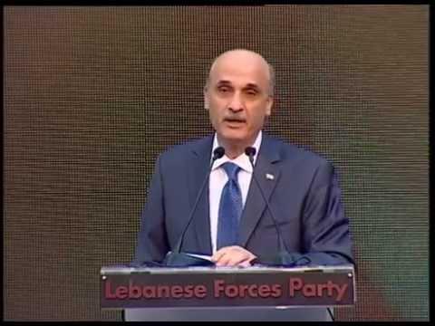 Dr. Samir Geagea Speech at the Lebanese Forces Memberships handout for Maten