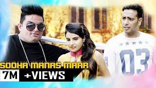 Raju Punjabi New Songs 2017 | Sodha Manas Maar | Download Raju Punjabi Songs | Gk Record