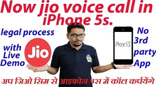 Hindi || how to use jio voice call in iPhone 5s.its a legal process.